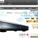 Erster Ultra-HD Blu-ray-Player kommt von Panasonic