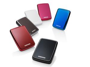samsung mini hx externe festplatte (Foto: Samsung)